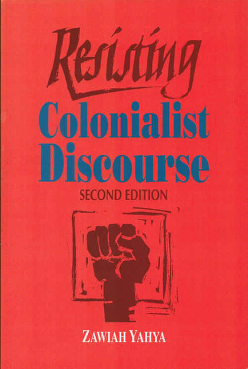 """Resisting Colonialist Discourse"" (1994)"